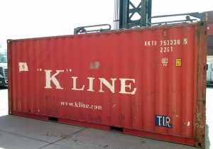 20 foot Used Container